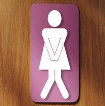 Infecção-urinária-sintomas-e-tratamentos